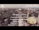 Ұстаз - Нұрсұлтан Мамыраев (Тақуалар🌷Бағы🕌) takualar_bagy