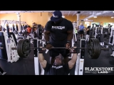 Akim Williams &amp Aaron Clark Train Chest