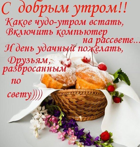 https://pp.vk.me/c836729/v836729208/4407/jXfK1PiVBr4.jpg