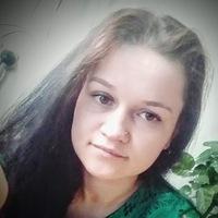 Янина Майер