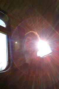 Солнечный Даниил