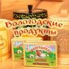 Вологодские продукты Молоко Масло Сгущенка СПб