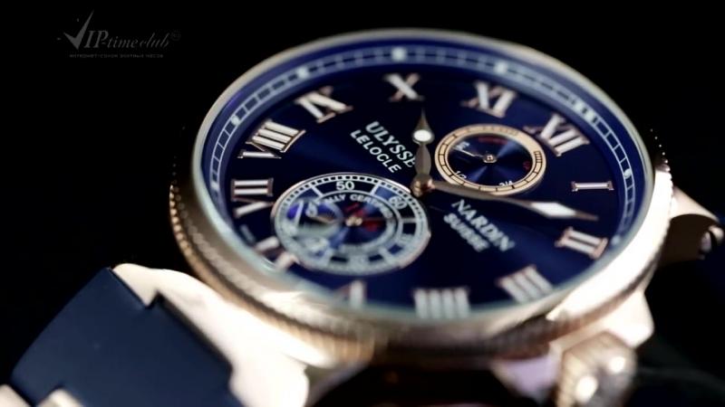 """Ulysse Nardin """"Maxi Marine Chronometer"""""""