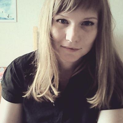 Ирина Евстафьева