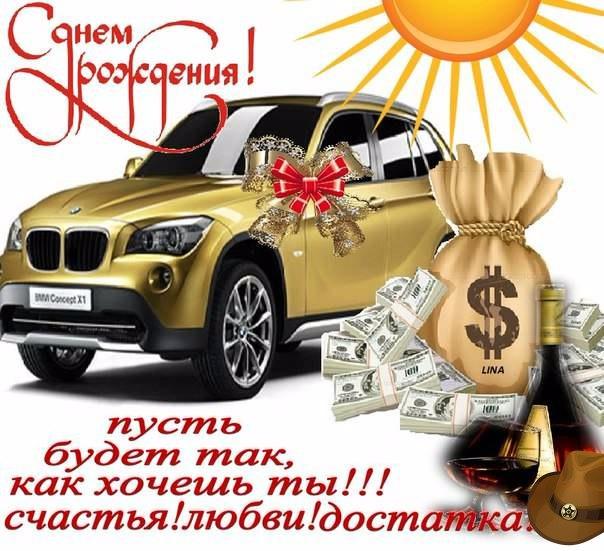 https://pp.vk.me/c836729/v836729244/424a/jx0Hdo7Egi4.jpg