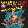 Club BIGBEN►26/4 Rusty Sharks(Neorockabilly/СПб)