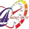 Автошкола Визит-Авто Екатеринбург, Верхняя Пышма