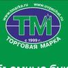 Торговая марка-Воронеж. Дата основания 1999г.