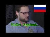 Куплинов учит немецкому!