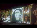 Люмьер Холл Ожившие полотна Любимая Фрида Кало