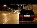 Со стены русские крутые тачки ебашут под музыку реп Брат за брата
