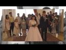 Свадьба дочери!