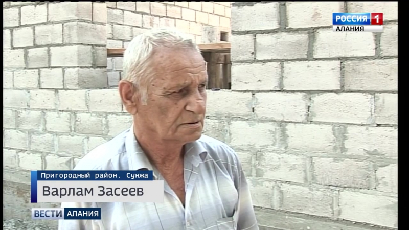 В Сунже начали возводить дом для семьи Засеевых