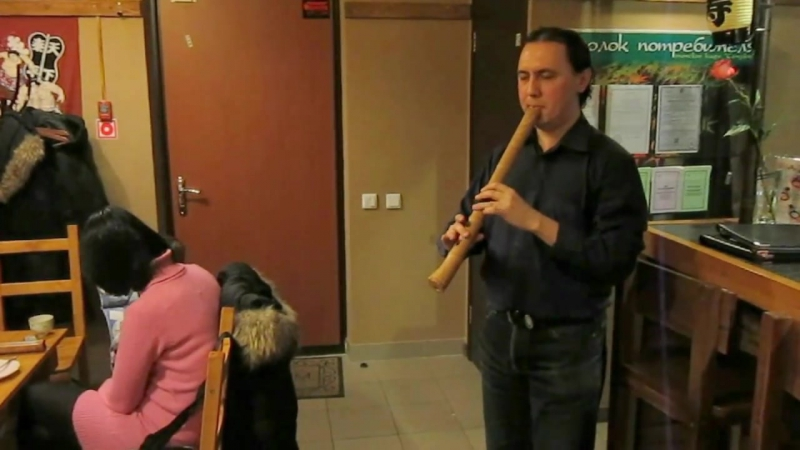 Megus plays on shakuhachi yuu