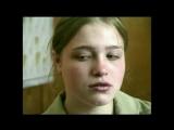Документальный фильм о тюрьме для девочек малолеток