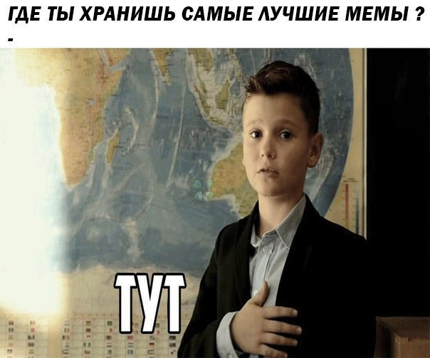 Фото №456284944 со страницы Михаила Кравцова