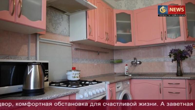 ЖК Best Way! Покупка однокомнатной квартиры в Санкт-Петербурге от кооператива Б