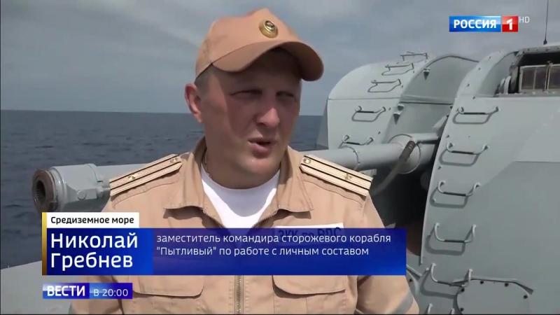 Россия 24 - Калибрами по террористам: уничтожены бронетехника и склады боеприпасов - Россия 24