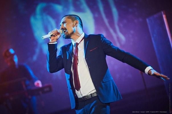 выходу книгу, дима билан концерт 2017 ас-Садик умер году