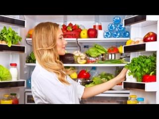 Диетический холодильник