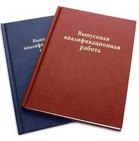 Контрольные курсовые дипломные работы на заказ ВКонтакте Контрольные курсовые дипломные работы на заказ