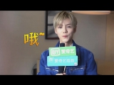 170419 LuHan @ 'Fighter of the Destiny' Qiyi Interview
