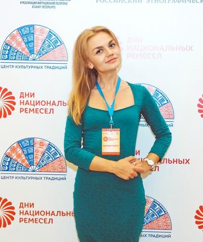 Ксения Лурикова