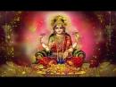 Мантра Лакшми: лучшая мантра для привлечения богатства, денег, удачи, радости. 108 повторений    Эзотерические практики