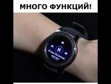 Умные часы со скидкой!