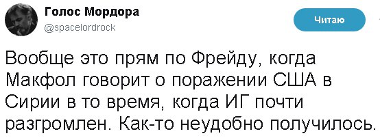По Фрейду