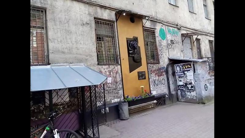 Петроградка. Бывшая кочегарка Камчатка, где работал Виктор Цой.