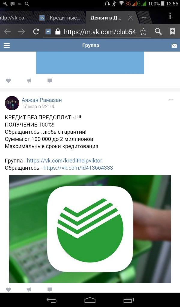 Документы для кредита в москве Коцюбинского улица трудовой договор для фмс в москве Кисловский Большой переулок