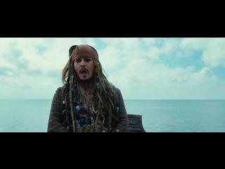 Пираты Карибского моря 5: Мертвецы не рассказывают сказки (2017) Третий русский трейлер HD (RUS)