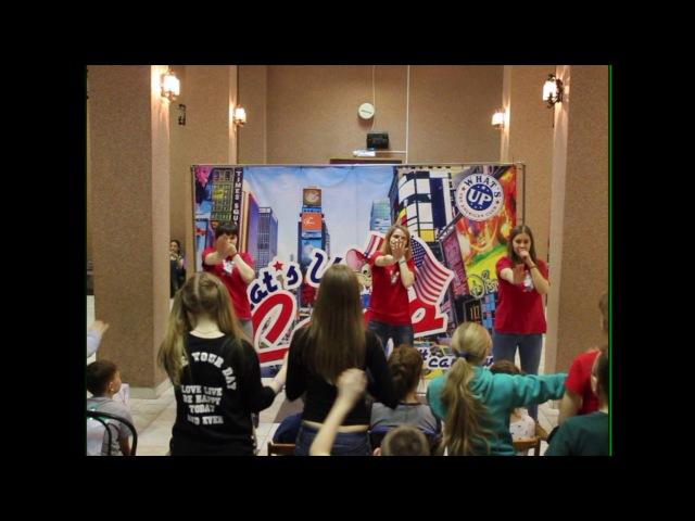 Dance camp самый легкий танец для лагеря
