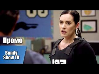 Мыслить как преступник / Criminal Minds / 12 Сезон / 5 Серия - Промо HD