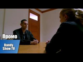 Морская Полиция: Спецотдел / NCIS / 14 Сезон / 7 Серия - Промо HD