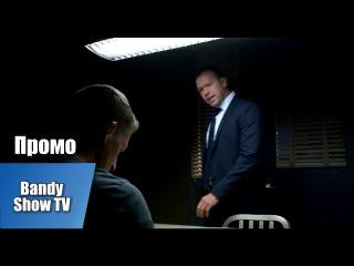 Голубая Кровь / Blue Bloods / 7 Сезон / 6 Серия - Промо HD