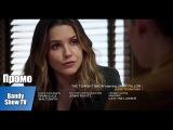 Полиция Чикаго  Chicago PD  4 Сезон  6 Серия - Промо Full-HD