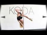 Ольга Кода, Стрип-пластика! Indigo Dance Studio Dance on the pylon OLGA KODO smart girl