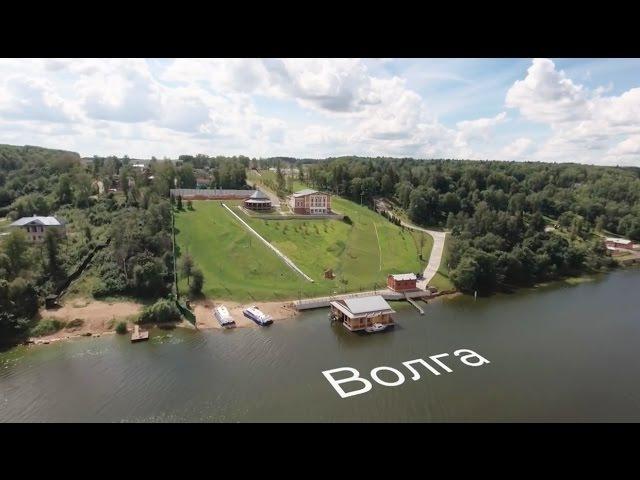 Секретная дача Дмитрия Медведева на Волге поселок Плес Ивановская область