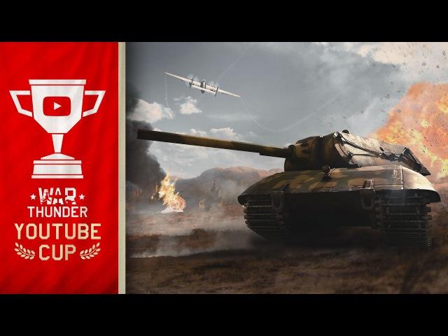 YouTube Cup - Мнение Эзидыча