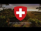 Гимн Швейцарии -