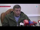 Решение о выдаче украинских паспортов на блокпостах является агонией Украины  Александр Захарченко