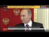 Путин дал оценку ситуации в Сирии и действиям Трампа:Скучно девочки-это мы уже в ...