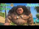 Моана Бонус Видео Мауи на Рыбалке Смешная короткометражка от Дисней Moana Gone Fishing Рыба Мечты