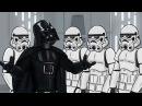 Как Следовало Закончить Фильм Звёздные войны Эпизод 5 Империя наносит ответный удар