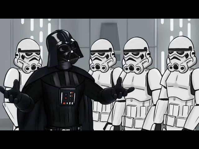 Как Следовало Закончить Фильм Звёздные войны: Эпизод 5 – Империя наносит ответный удар