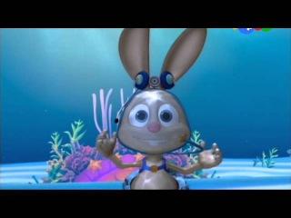 В мире дикой природы-Жизнь под водой