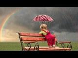 Радуга моя - Мария Богомолова