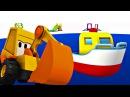 Max la pelleteuse et assemblage dun bateau Dessin animé pour les petits